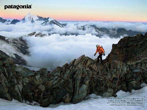 patagonia_wallpaper